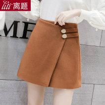 skirt Autumn 2020 S M L XL XXL Black Brown Short skirt commute High waist Irregular Solid color Type A 25-29 years old LT-D3692 More than 95% Wool Digression polyester fiber Asymmetric button zipper Korean version Polyester 100% Pure e-commerce (online only)