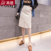 skirt Winter of 2019 S M L XL XXL Apricot black Middle-skirt commute High waist skirt Solid color Type H 18-24 years old More than 95% Wool Digression polyester fiber Pocket split Ol style Polyester 100% Pure e-commerce (online only)