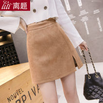 skirt Autumn of 2019 S M L XL XXL Brown Black Short skirt commute High waist A-line skirt Solid color Type A 18-24 years old D5024 81% (inclusive) - 90% (inclusive) other Digression polyester fiber make a slit or vent Korean version Polyester fiber 90% polyurethane elastic fiber (spandex) 10%