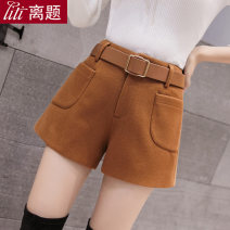 Casual pants Black Brown S M L XL XXL Autumn of 2018 shorts Wide leg pants High waist commute routine 18-24 years old 96% and above Digression polyester fiber Korean version pocket polyester fiber Polyester 100% Pure e-commerce (online only)