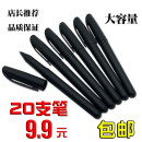 Roller ball pen Twenty Black Red Blue Other/others The 0.5 mm Nine hundred and fifty-eight Daily writing for examination No Student Fast dry Anti-fatigue Bullet type Yes plastic Caps
