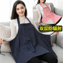Radiation protection apron Yiprogmei Surface: metal blended fiber; liner: silver fiber Average size Four seasons