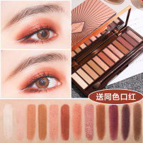 Eye shadow Normal specifications HOLD LIVE No China Modified outline Eye makeup Decay City Eye Shadow (send same color lipstick) Moon Goddess CD 8 colors and above Any skin type 3 years HOLD LIVE Sunset City Eye Shadow two thousand and seventeen 14g Sunset City Eye Shadow