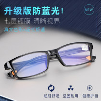 Presbyopic glasses Lu Ying 2016 new products yes LY5106