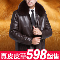 leather clothing Others Fashion City 170/M,175/L,180/XL,185/XXL,190/3XL,195/4XL have cash less than that is registered in the accounts Leather clothes Lapel Straight cylinder zipper winter banquet middle age Sheepskin Business Casual Straight hem Arrest line No iron treatment Animal pattern