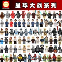 Building / patching blocks Five, six, seven, eight, nine, ten, eleven, twelve Building blocks Chinese Mainland Star Wars Series Over 14 years old Plastic / adhesive nothing