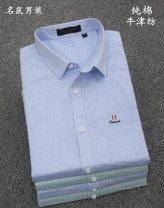 shirt Fashion City Gladstone S,M,L,XL,2XL,3XL Light blue, light green, gray, light blue print, gray print routine square neck Short sleeve standard go to work summer youth Cotton 100% Business Casual 2021 Solid color oxford No iron treatment cotton Easy to wear More than 95%