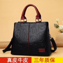 Bag The single shoulder bag cowhide Princess Dai Bao Other / other brand new European and American fashion in leisure time soft zipper no written words Single root One shoulder cross Yes youth Horizontal square printing Soft handle polyester fiber Inner patch pocket