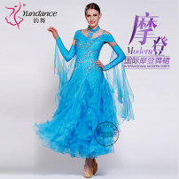 Modern dance suit (including performance clothes) Yundance Waltz Tango Foxtrot female For customized color and size, please consult the designer's customer service. Light purple, bright pink, white and deep pink mold features Average size other B-09243