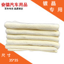 Car towel fashion insider Superfine fiber One 10 (including mail) two thousand two hundred and one Wax towel