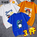 T-shirt Menar bear 90cm 100cm 110cm 120cm 130cm 140cm 150cm male summer Crew neck leisure time There are models in the real shooting nothing Cotton blended fabric Cartoon animation Cotton 100% MNXTCT183 Class B other Summer 2021 Chinese Mainland Guangdong Province Guangzhou City