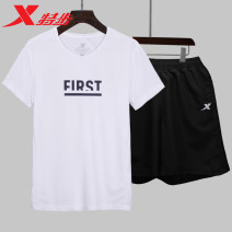 Sports T-shirt XTEP / Tebu 165/S 170/M 175/L 180/XL 185/2XL 190/3XL 160/XS 195/4XL Short sleeve male Crew neck 879229010208-F1 easy Moisture absorption, perspiration, quick drying, super light, breathable, super elastic, antistatic Summer 2021 Brand logo letter Sports & Leisure Men's running yes