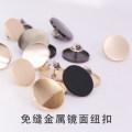 Button Rhinoceros hybrid armor Gold mirror, silver mirror, fog gold mirror, gun black mirror, black mirror