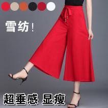 Casual pants Summer 2020 Ninth pants Wide leg pants High waist Versatile Thin money 96% and above St. Ermey Three dimensional cutting