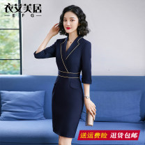 Dress Summer 2020 Black, blue S,M,L,XL,2XL,3XL,4XL Middle-skirt singleton  three quarter sleeve commute tailored collar middle-waisted Solid color zipper One pace skirt routine Others 25-29 years old Type H Yi Aifu residence Korean version Pocket, zipper More than 95% other polyester fiber