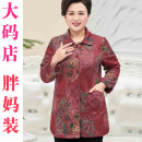 Middle aged and old women's wear Blue, red leisure time shirt easy singleton  Big flower 50-59 years old Cardigan moderate Polo collar Medium length shirt sleeve pocket Polyester, polyester Single breasted Long sleeves