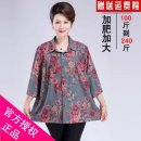 Middle aged and old women's wear Spring 2021, summer 2021 Pink flower with lapel, blue flower with lapel leisure time shirt easy singleton  Big flower 40-49 years old Cardigan moderate square neck routine shirt sleeve Button polyester fiber 81% (inclusive) - 90% (inclusive) Single breasted