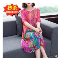 Dress Summer of 2019 rose red M,L,XL,2XL,3XL Miniskirt singleton  elbow sleeve commute Crew neck Loose waist Decor Socket routine Others 30-34 years old Type A Other / other lady 30% and below Silk and satin silk