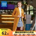 Wool knitwear Autumn of 2019 S,M,L,XL,XXL Mustard 8460, apricot 8170 Long sleeves singleton  Cardigan other 81% (inclusive) - 90% (inclusive) Medium length thick commute easy V-neck routine Solid color Single breasted Simplicity JV-93-229TB003 18-24 years old JeansWest