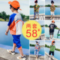 suit Baby dragon 110cm 120cm 130cm 140cm 150cm 160cm male summer leisure time Short sleeve + pants 2 pieces Thin money There are models in the real shooting nothing other other T258N1 Other 100% Summer 2021 Chinese Mainland