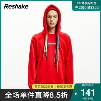 Sweater Youth fashion Resake / backspace 311 black 211 white 364 red 165/S 170/M 175/L 180/XL letter Socket routine Hood spring easy leisure time teenagers tide Off shoulder sleeve Cotton 86.9% polyester 13.1% cotton Cloth decoration Winter of 2018 80% (inclusive) - 89% (inclusive) nothing