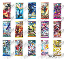 Board game card pokemon XY + SM + BW Series 5 card packages 5 random 20 packages (send 1p card package) 31 min (inclusive) - 60 min (inclusive) 2 people 2 people primary Leisure party other nothing