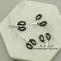 Other DIY accessories Other accessories other RMB 1.00-9.99 One price