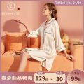 Nightdress BE Sweet Middle sleeve pajamas Middle-skirt spring Solid color juvenile V-neck Iced silk More than 95% Ice snow silk Spring 2021 Polyester 95% polyurethane elastic fiber (spandex) 5% Pure e-commerce (online only)