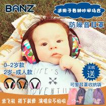 Earmuffs / Ear Warmers neutral BANZ other