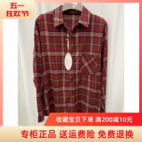 shirt gules L,XL,2XL Spring 2021 cotton 96% and above Other / other B02