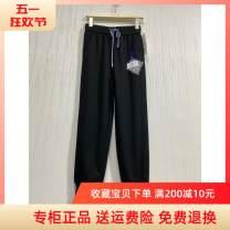 Casual pants black S,M,L,XL,2XL,3XL Spring 2021 Green Pepper King