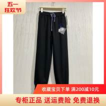 Casual pants black S,M,L,XL,2XL,3XL Spring 2021 Green Pepper King