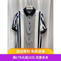 shirt Blue and white stripes M,L,XL,2XL other 91% (inclusive) - 95% (inclusive) Red dazzle shadow