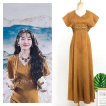 Dress Summer of 2019 Dress S,M,L,XL