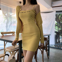 Dress Summer of 2019 Average size Short skirt Two piece set commute One word collar Solid color camisole 18-24 years old Other / other Retro Embroidery 31% (inclusive) - 50% (inclusive) polyester fiber