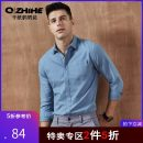 shirt Fashion City Qzhihe / qianzhihe S,M,L,XL,XXL,XXXL routine other Long sleeves Self cultivation Other leisure autumn youth Business Casual 2019 lattice other cotton other 50% (inclusive) - 69% (inclusive)
