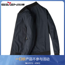 Jacket Seven seven Fashion City Zang Qing 59 165,170,175,180,185,190,195 standard Other leisure Polyester 57.5% polyamide 42.5% nylon 30% (inclusive) - 49% (inclusive)