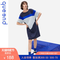 Nightdress Queen'd / Chundu Denim blue 155(S) 160(M) 165(L) 170(XL) 175(XXL) motion Short sleeve Leisure home Middle-skirt summer Solid color youth Crew neck Polyester (polyester) Mosaic decoration 41% (inclusive) - 60% (inclusive) QDWC05005 200g and below Summer 2021