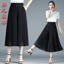 Casual pants Black [seven], black [five], blue [five], black [nine], blue [nine] M,L,XL,2XL,3XL,4XL,5XL,6XL Summer 2021 Cropped Trousers Wide leg pants High waist commute Thin money 25-29 years old 71% (inclusive) - 80% (inclusive) other Korean version Three dimensional decoration nylon