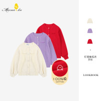 Sweater / sweater 160cm,150cm,120cm,110cm,140cm,130cm,100cm,90cm Pure cotton (100% cotton content) female Purple, red, beige MUCMUKN lady No model Single breasted routine Crew neck nothing Fine wool Solid color Cotton 100% M13XE1365 Class C 2, 3, 4, 5, 6, 7, 8, 9, 10, 11, 12, 13, 14 years old