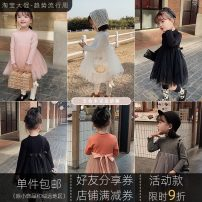 Dress Black, gray, pink, beibai, orange, pink (pre-sale), black (pre-sale), gray (pre-sale), beibai (pre-sale), orange (pre-sale) female Yoehaul / youyou 73cm,80cm,90cm,100cm,110cm,120cm,130cm,140cm Other 100% spring and autumn lady Long sleeves Solid color Cotton blended fabric other Huzhou City
