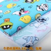 Fabric / fabric / handmade DIY fabric Others Light blue one meter price, water blue one meter price Cartoon animation Japan and South Korea