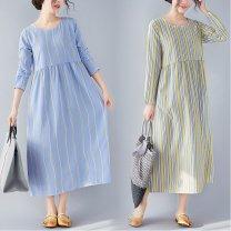 Women's large Spring 2021 Blue, yellow Big size average Dress Sweet moderate polyester 25-29 years old Mori