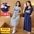 Dress nothing 50. XL, XXL, XXXL, XXL Korean version Short sleeve Medium length summer Crew neck other Pure cotton (95% and above)