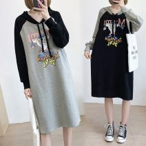 Home top nothing Grey body, black body L (for 100-125), XL (for 125-145), XXL (for 45-160), XXXL (for 160-180) Long sleeves Hood routine Simplicity spring and autumn other cotton pure cotton Socket