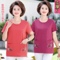 T-shirt Red, Navy, pink, skin red, 206 Lapel embroidered light pink, 206 Lapel Embroidered Blue, 206 Lapel embroidered Navy, 206 Lapel embroidered grey XL suggests 95-115kg, 2XL 115-125kg, 3XL 125-135kg, 4XL 135-145kg, 5XL 145-160kg Summer 2020 Short sleeve Crew neck easy Regular routine commute