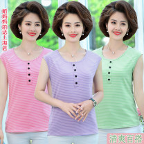 Vest sling Summer 2020 Light purple, white, black, pink, bean green XL suggests 90-110kg, 2XL suggests 110-120kg, 3XL suggests 120-130kg, 4XL suggests 130-140kg, 5XL suggests 140-155kg singleton  routine Self cultivation Versatile I-shaped stripe 40-49 years old 91% (inclusive) - 95% (inclusive)