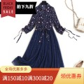 Dress Spring 2021 dark blue S. M, l, XL, XXL longuette Two piece set commute other High waist other Socket A-line skirt other camisole 30-34 years old Bandage, print L3035 More than 95% Chiffon other