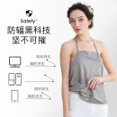 Radiation proof belly bag / tire protector Nuo Baokang Single layer all silver fiber radiation proof belly bag, double layer all silver fiber radiation proof belly bag, double layer all silver fiber with mulberry silk belly bag Average size nuobaokang6008 Four seasons Silver fiber