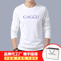 T-shirt Youth fashion routine Others Long sleeves Crew neck Self cultivation daily autumn Cotton 100% youth routine tide other 2021 other printing cotton Brand logo No iron treatment More than 95%